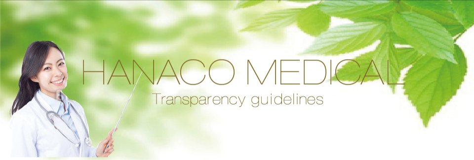 HANACO MEDICAL Transparency guidelines